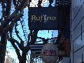 rufino-vina-del-mar